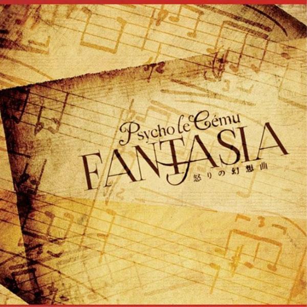 FANTASIA〜怒りの幻想曲〜