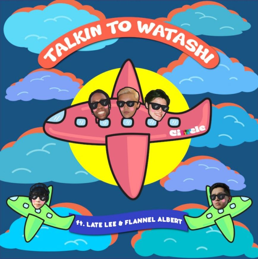 Talkin to Watashi (feat. Flannel Albert & Late Lee)