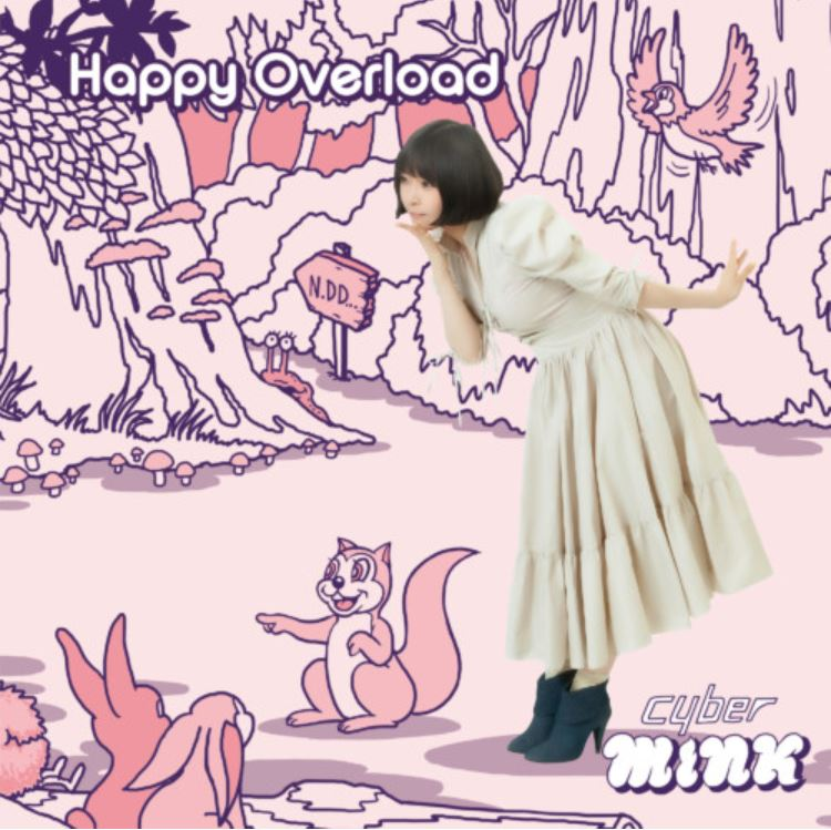Happy Overload