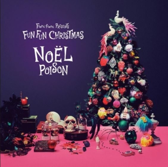 Francfranc Presents Fun Fun Christmas -Noel Poison –