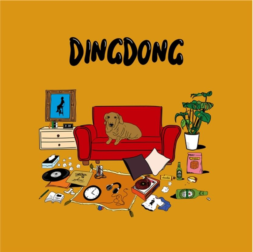 Ding Dong (feat. A.G.O)
