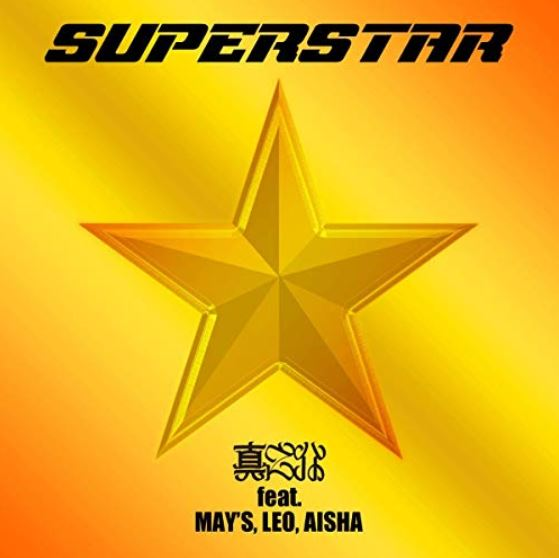 SUPERSTAR feat. MAY'S, LEO, AISHA