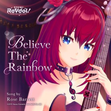 Believe The Rainbow
