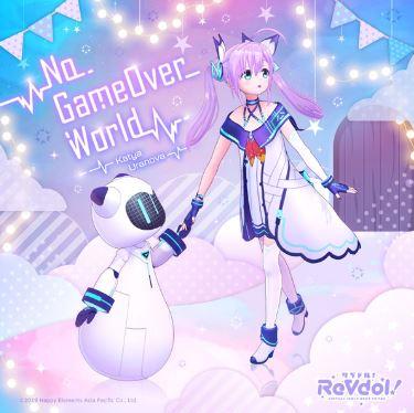 No_GameOver_World