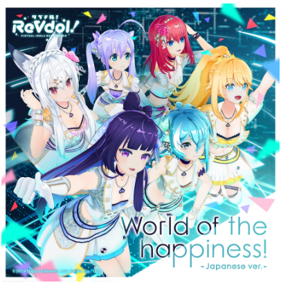 World of the happiness!