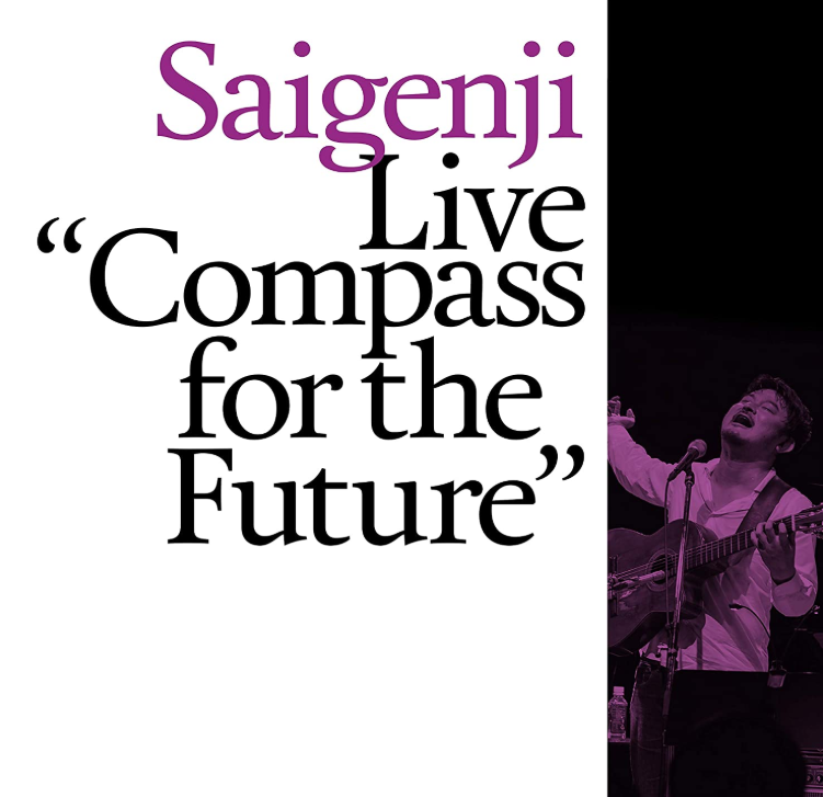 """Live """"Compass for the Future"""""""