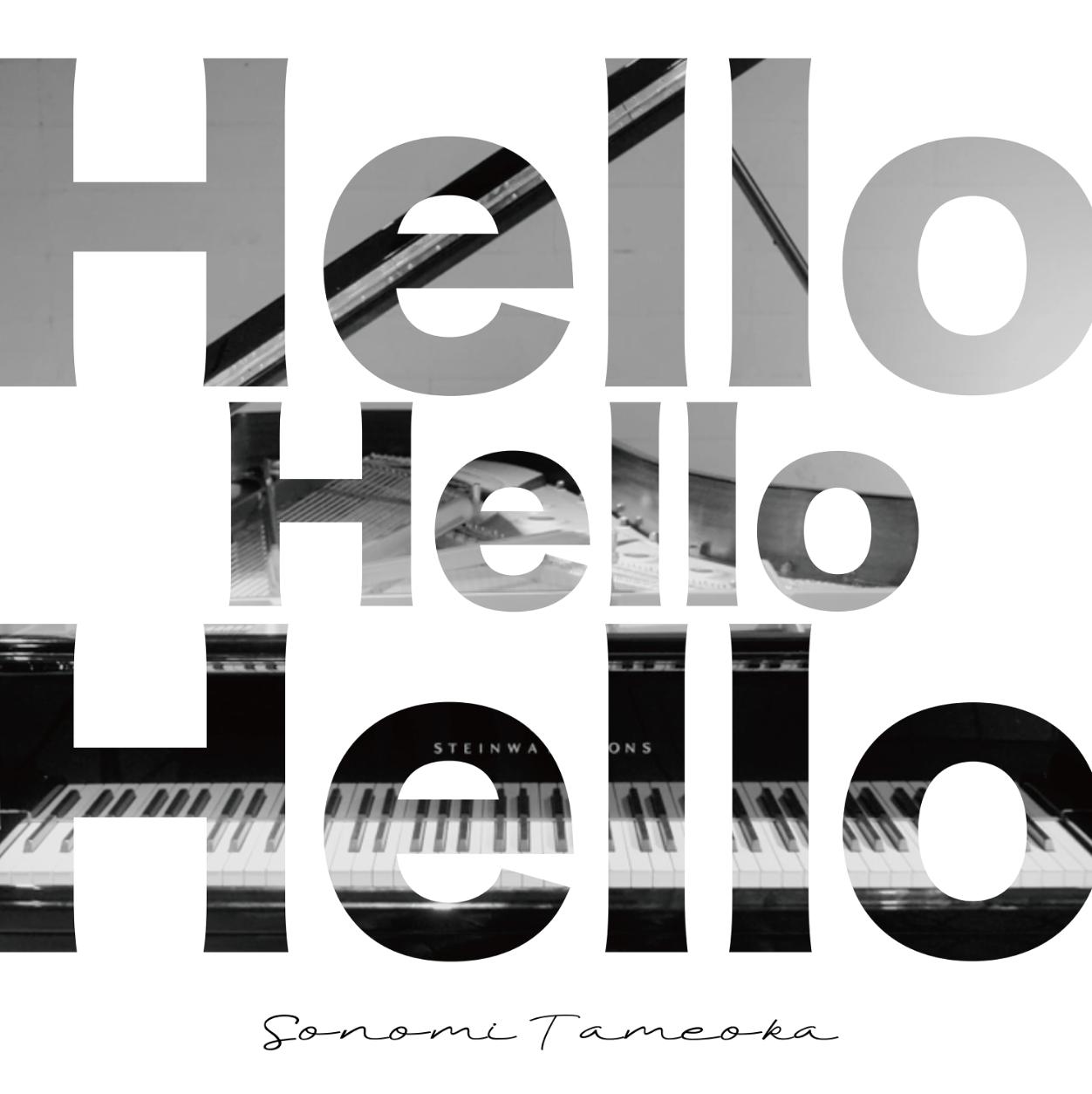Hello Hello Hello