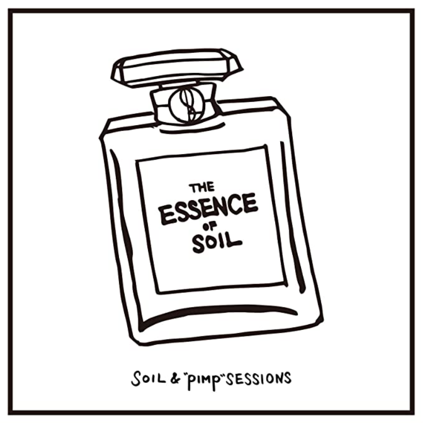 THE ESSENCE OF SOIL
