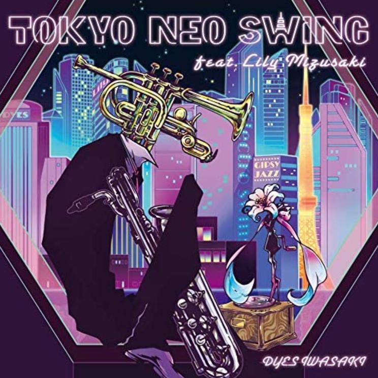Tokyo Neo Swing