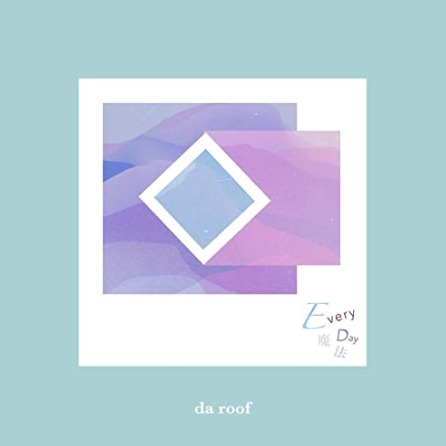 EveryDay魔法 (feat. da roof)