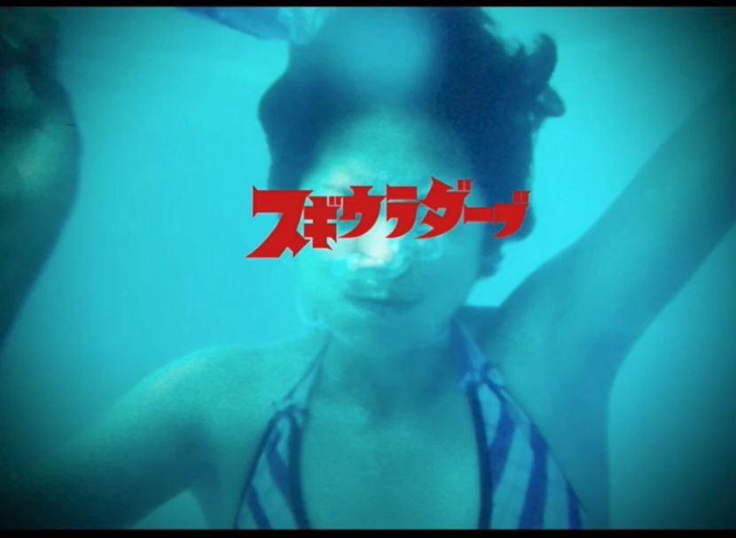 I LIKE IT / DE BARGE (Talkbox cover) Pro. KISSINNOIZE BEATS