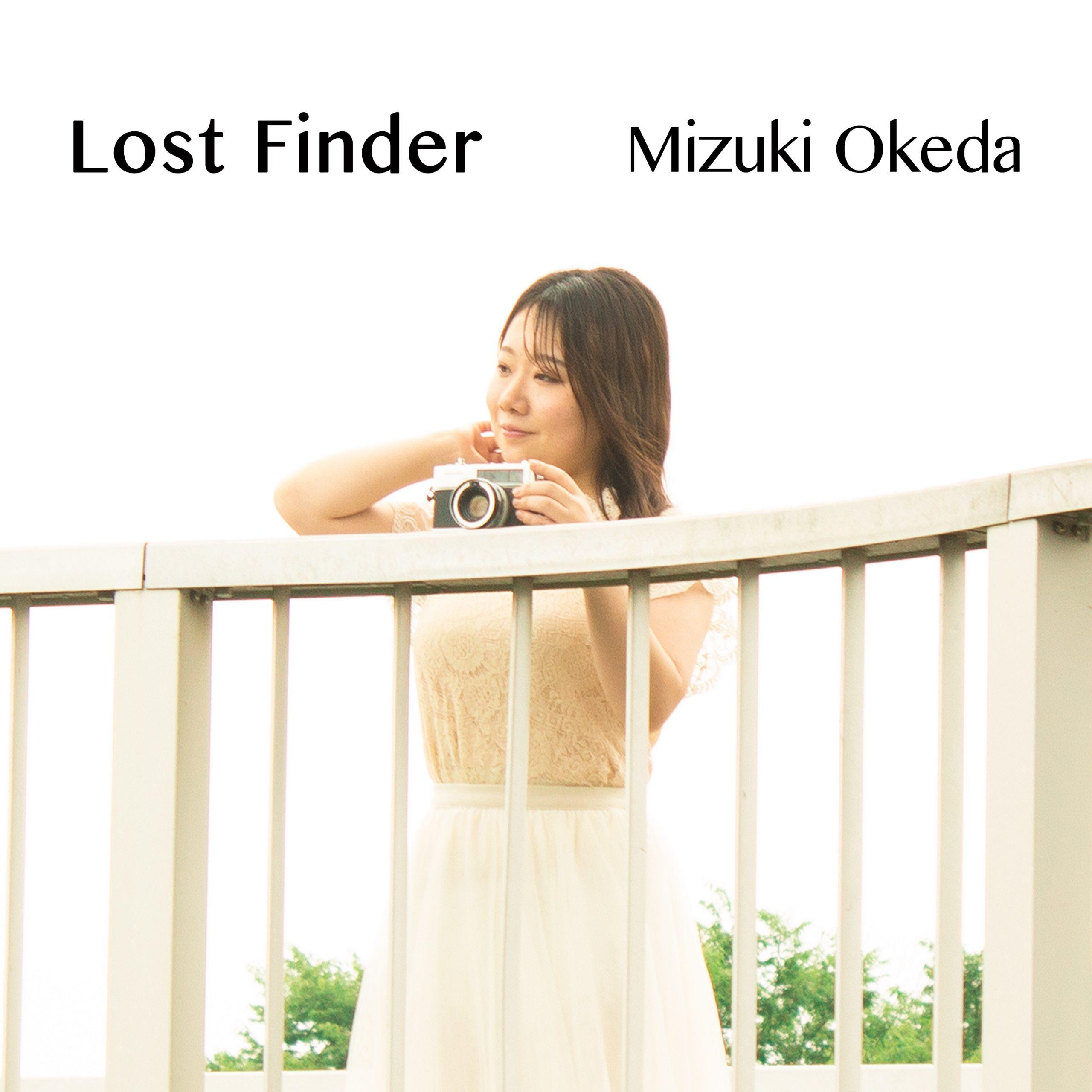 Lost Finder